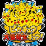 Pikachu Outbreak – uma verdadeira invasão de Pikachus