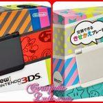 New Nintendo 3DS vem por aí com muito estilo