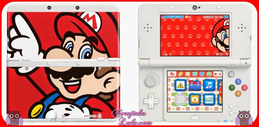Cover Plate Mario - New 3DS