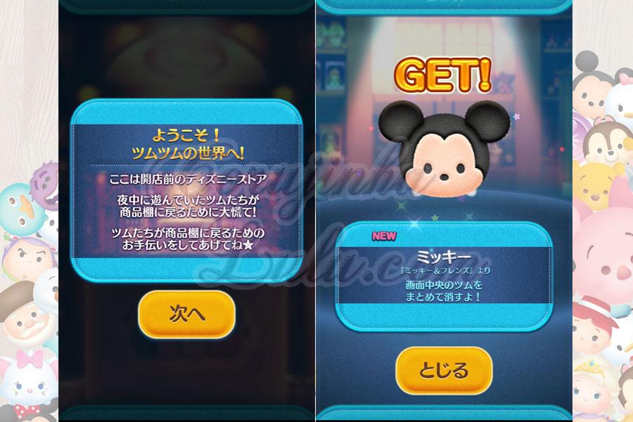 jogando japão como instalar versão japonesa jogo tsum tsum mobile e manter progresso game internacional corujinhalulu | ©CorujinhaLulu.com