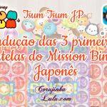 Tsum Tsum JP: tradução das cartelas 1, 2 e 3 do Mission Bingo da versão japonesa + dicas