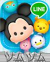 disney tsum tsum icone japão japan japones versão japonesa